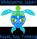 Wakayama, Japan