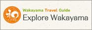 Explore Wakayama